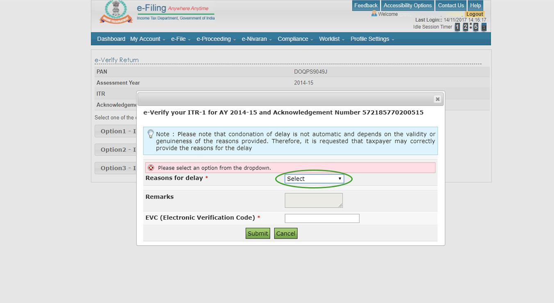 e verification33