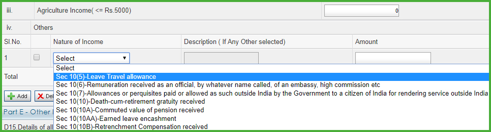 How to fill exempt income details in ITR 1 Form 2017 18 website screen 3