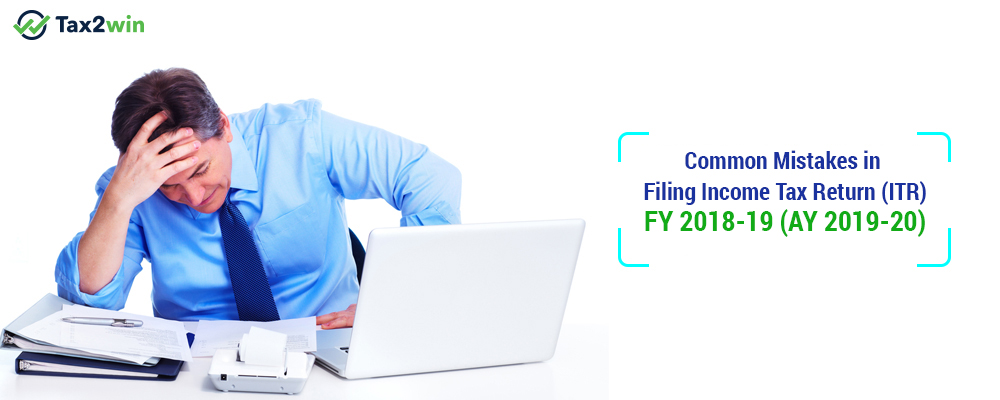 Common Mistakes In Filing Income Tax Return