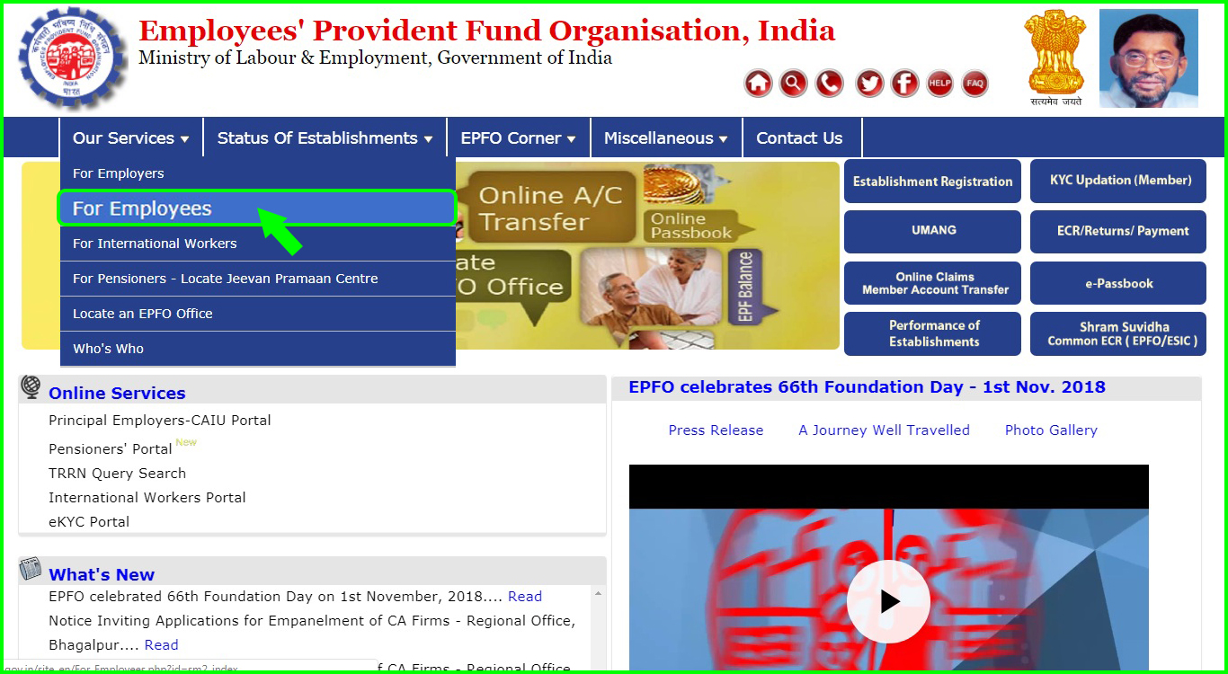 Steps of EPFO