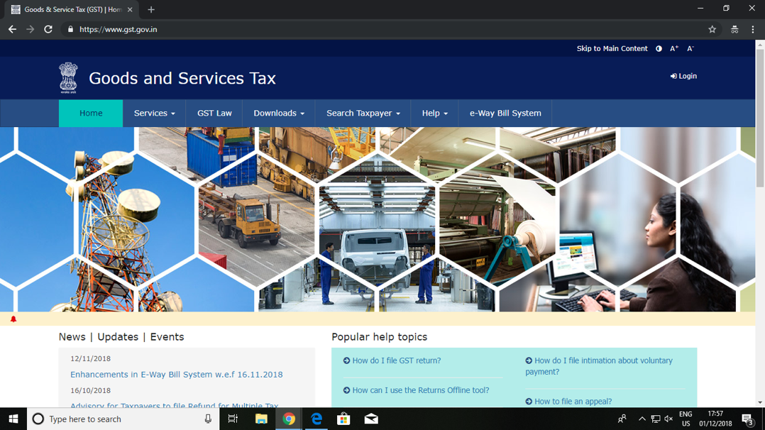 GST Home page