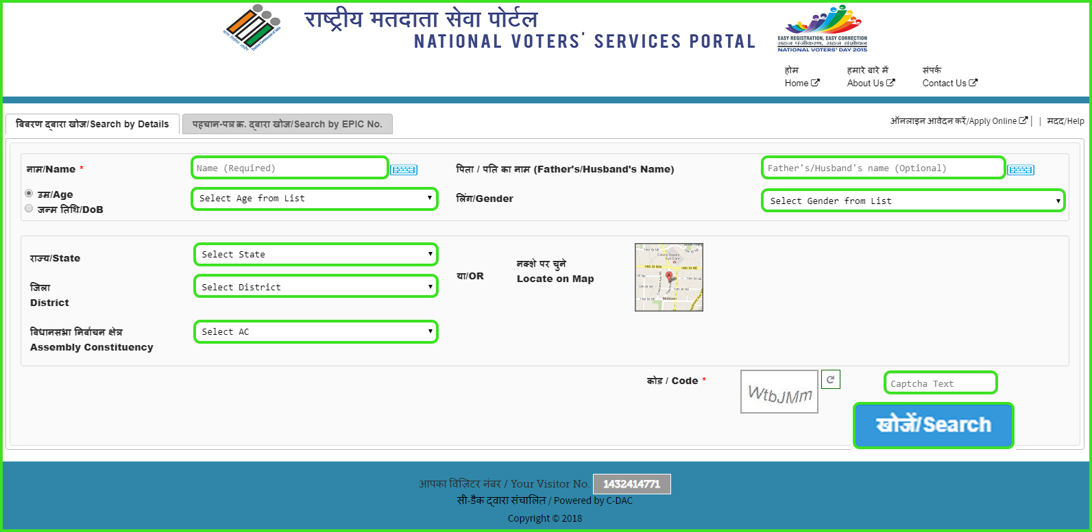 Verification of Voter ID