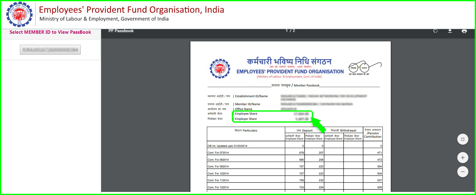 Employee provident fund balance check
