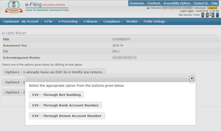 e verification through Banks