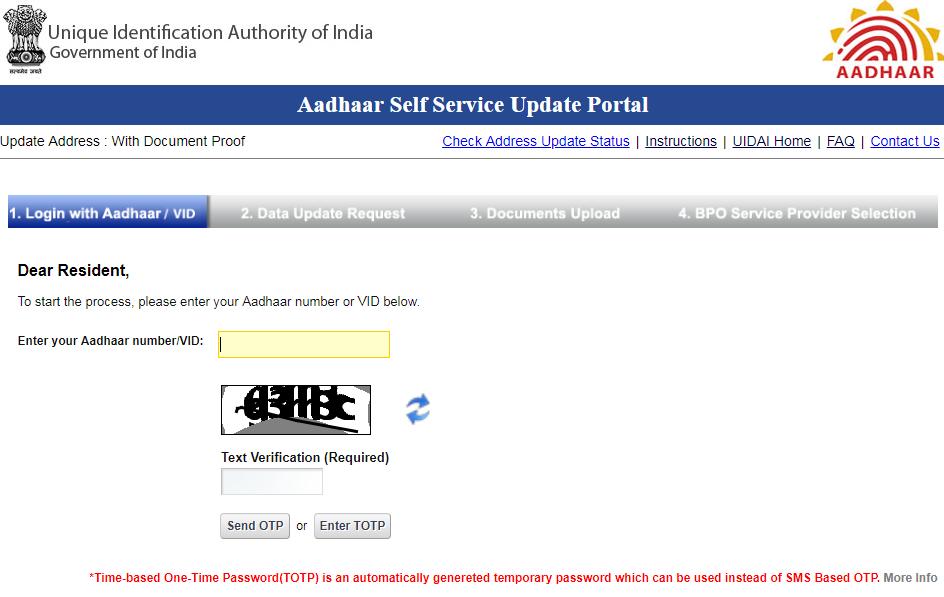 Aadhaar address update