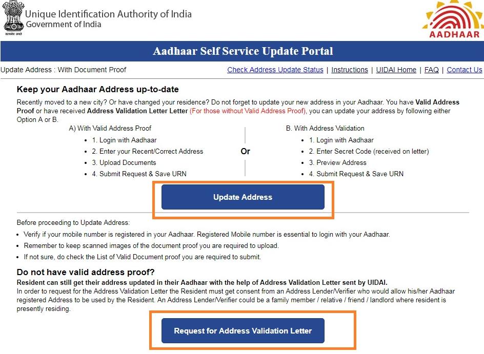 Aadhar Card Address update online