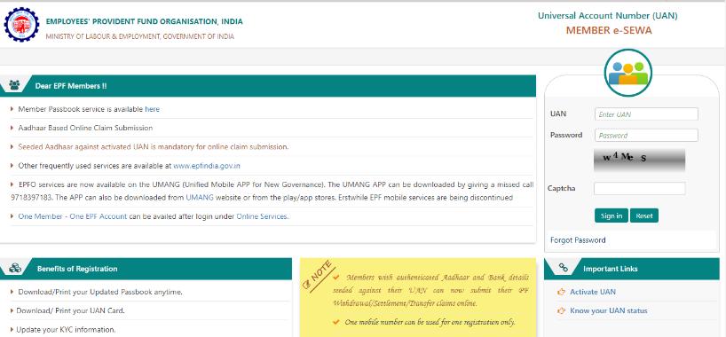 Linking aadhaar with UAN