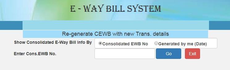 E-way-Bill-System