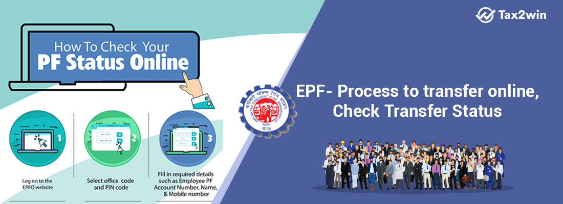 EPF--Process-to-transfer-online,-Check-Transfer-Status
