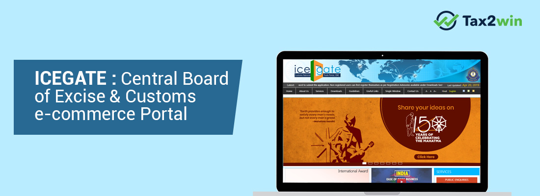 ICEGATE--Central-Board-of-Excise-&-Customs-e-commerce-portal