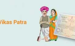 (KVP) Kisan Vikas Patra Scheme – Features, Eligibility, Tax Benefits etc